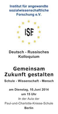 Flyer 10.06.2014 in Berlin