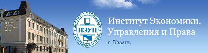 Institut für Ökonomie, Management und Recht
